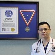 Prof Xiulu Ruan